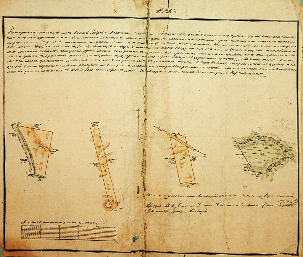 Карта 1816 року -