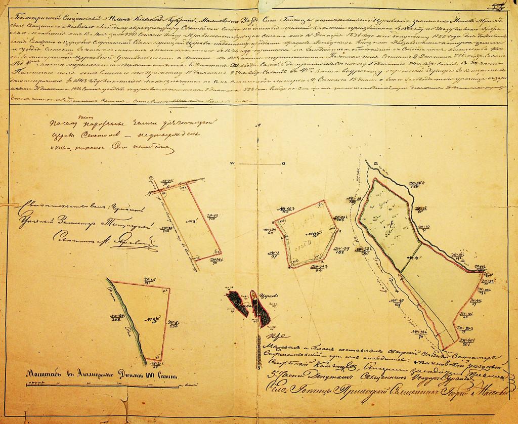 Карта 1843 року церковних земель Гопчицької Свято-Троїцької церкви: