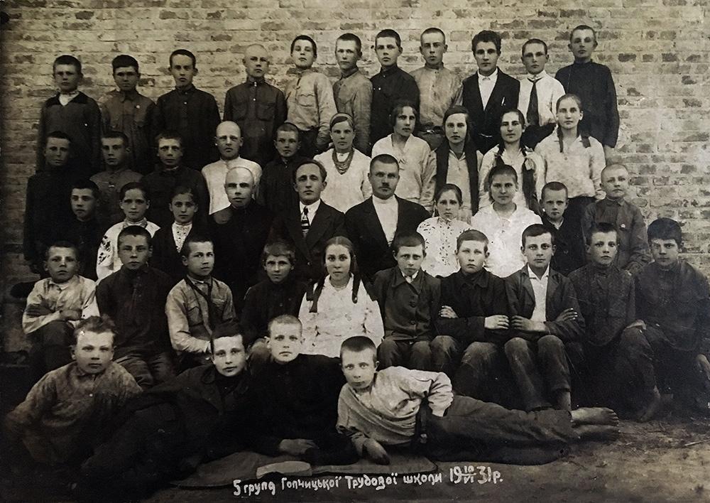 5 група Гопчицької трудової школи, 10 червня, 1931 р.