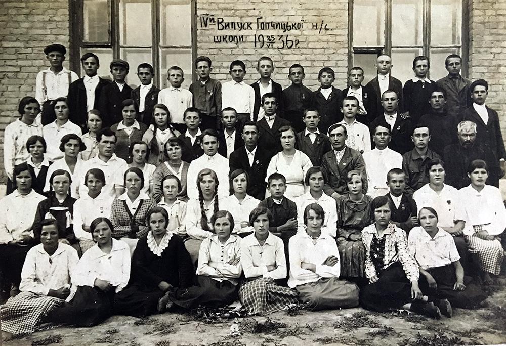 IV-й випуск Гопчицької школи, 25 червня, 1936 р.