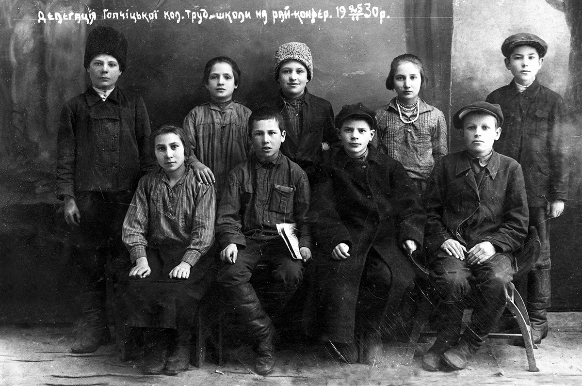 Делегація Гопчицької коп. труд. школи на районній конференції, 25 листопада, 1930 року