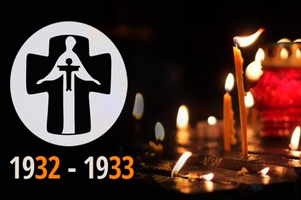 Жахливі факти Голодомору в Погребищенському районі