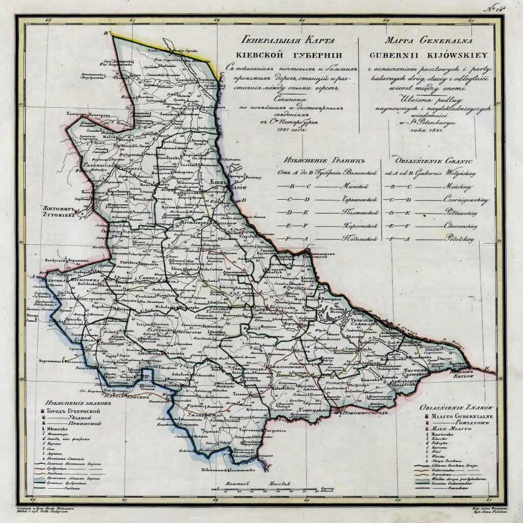 Картка Київської губернії 1821 року, на якій зокрема позначені і поштові відділення