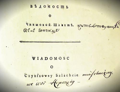 Шляхта чиншова в Гопчиці. Ревізія 1795 року