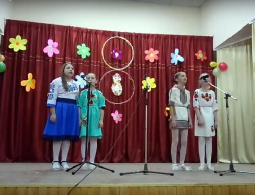 В Гопчиці пройшов концерт до Свята весни (відео)