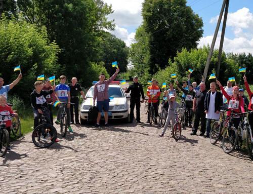 День молоді Гопчиця відзначила велопробігом