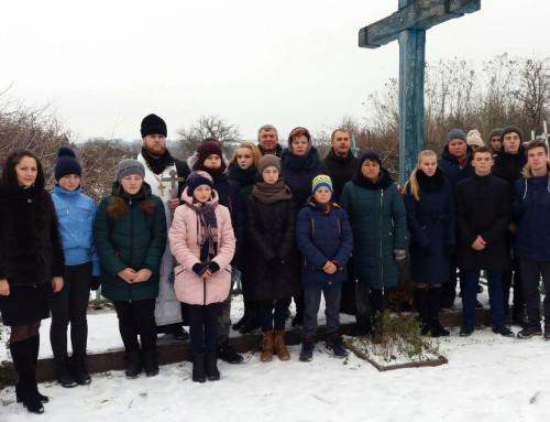 В Гопчиці вшанували жертв Голодомору 1932-1933 років