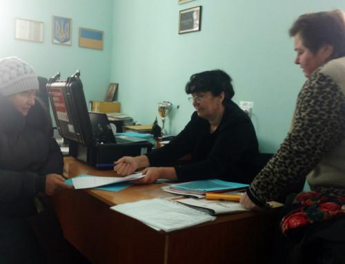 Районний ЦНАП приймав громадян в Гопчиці