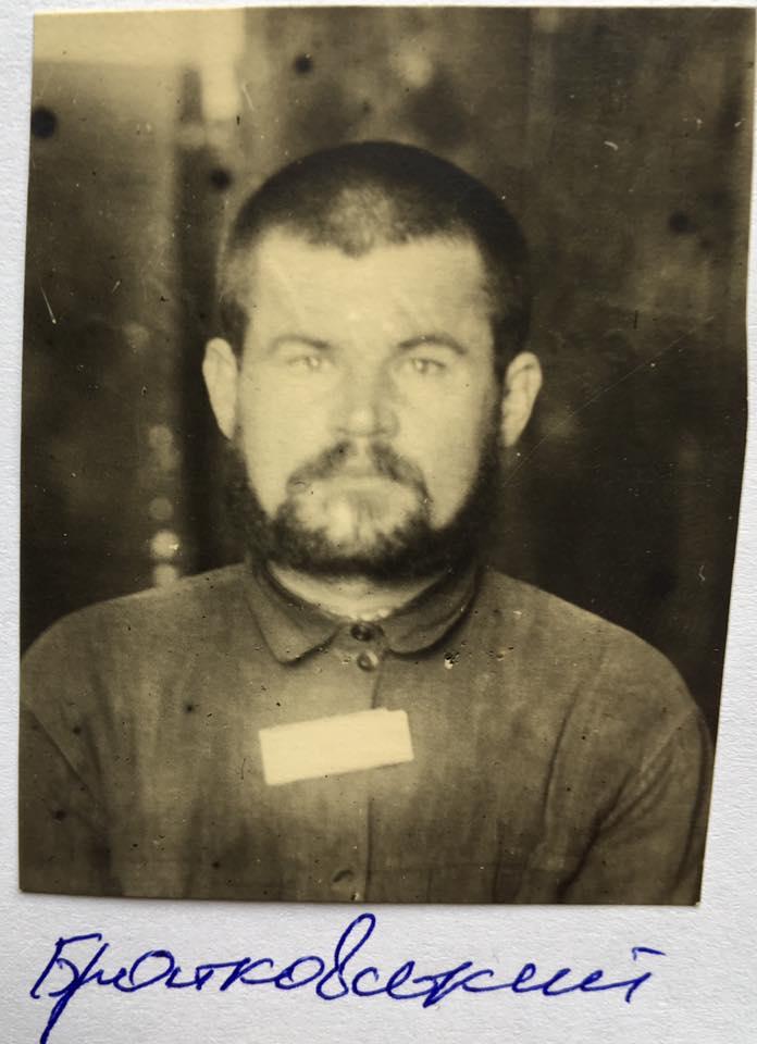 Братковський Кіндрат Онисимович