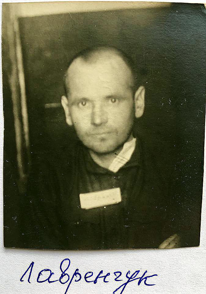 Лавренчук Іван Оксентієвич