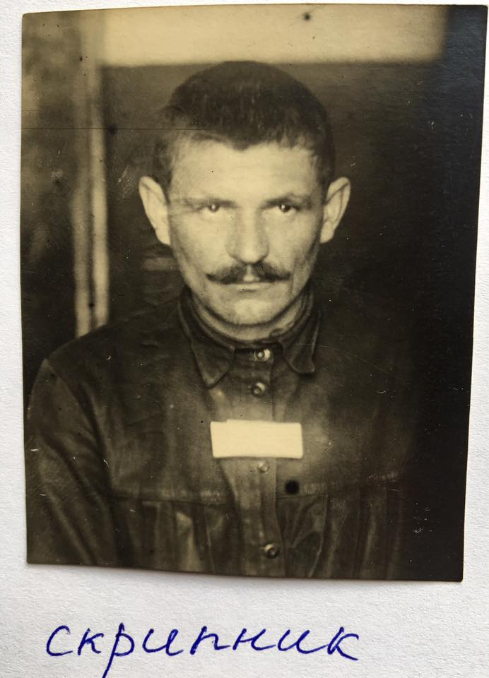 Скрипник Никифор Кирилович