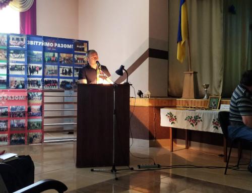 Сільський голова Гопчиці Роман Прилуцький відзвітував за роботу у 2018 році