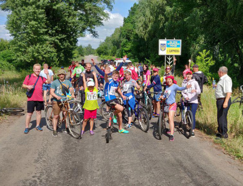 Гопчиця відзначила велопробігом День Конституції та День молоді