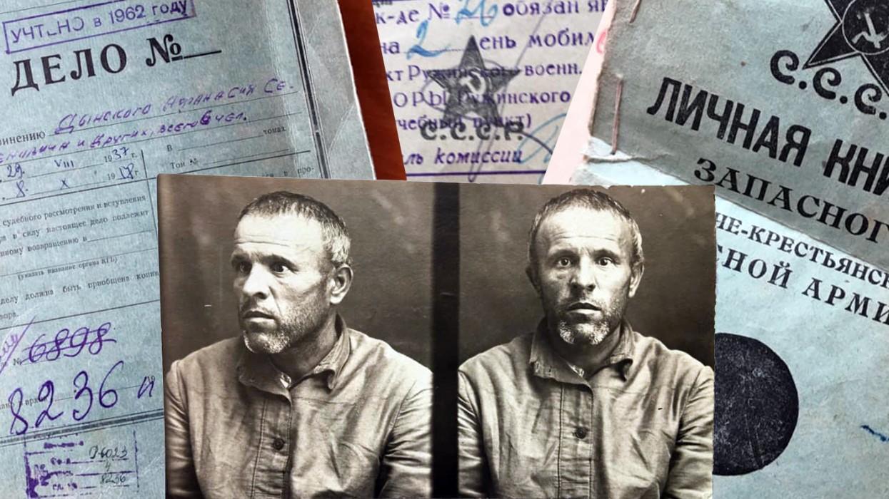 Гопчицький повстанець загону отамана Івана Трейка