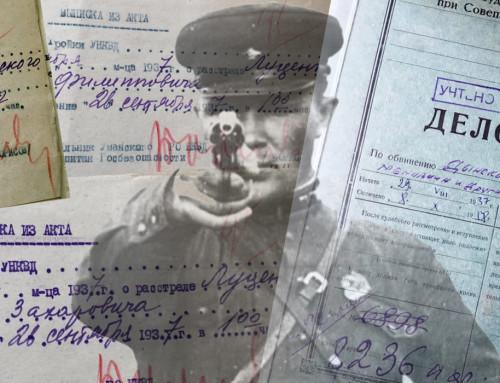 Повстанці з Гопчиці, яких трійка НКВС розстріляла в 1937