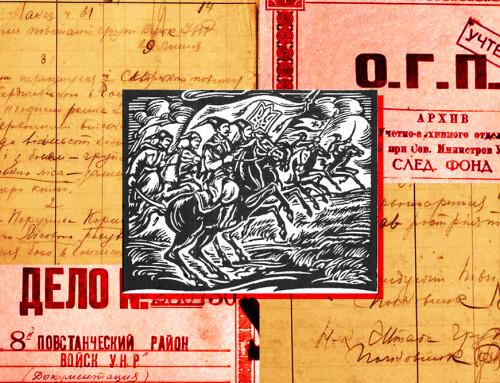Івана Трейка помилково ледь не засудили до розстрілу після бою в Гопчиці