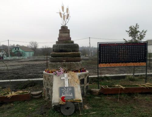 В Гопчиці відкрили монумент пам'яті жертвам Голодомору-геноциду 1932-1933 років