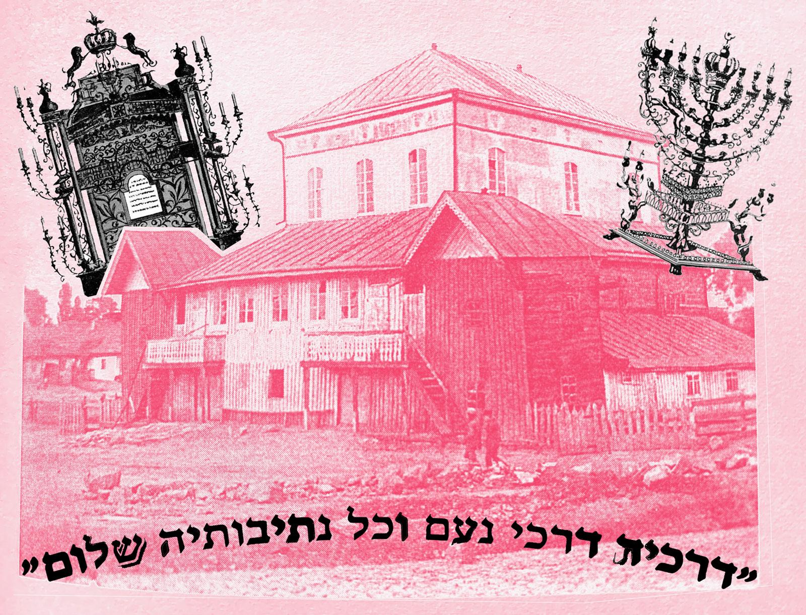 #ПоїхалиНаРозвідку: Єврейський спадок Поділля. Погребище