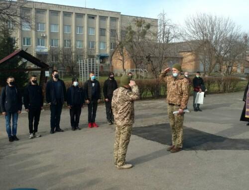 В Погребищі провели юнаків на військову службу