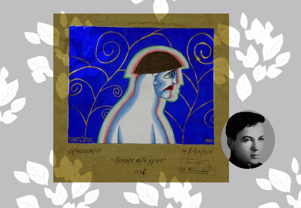 Лесь Лозовський – зірка української графіки з Погребищ